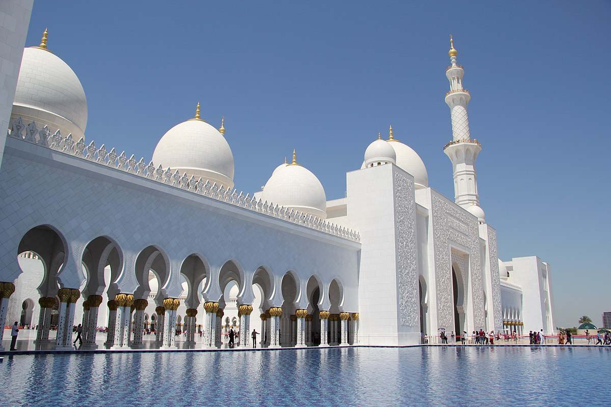 1200px-Front_of_Sheikh_Zayed_Mosque