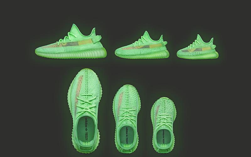حذاء يزي أديداس Yezzy Glow Adidas