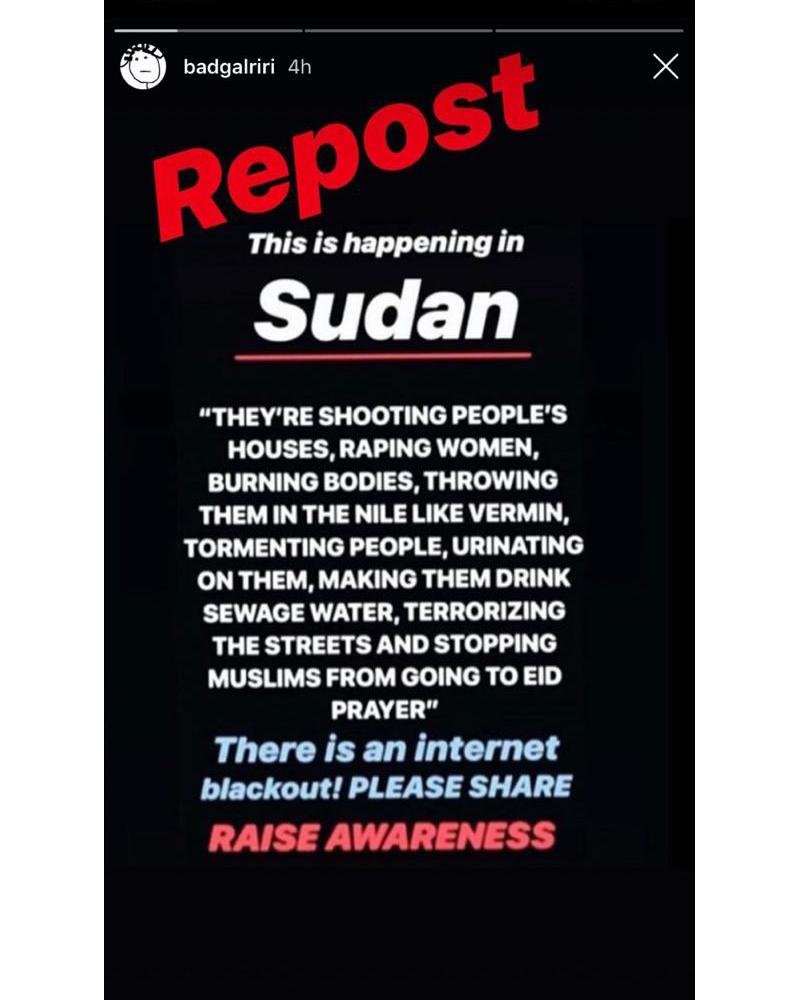ريانا السودان