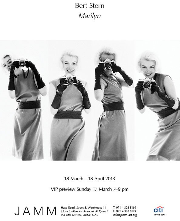 JAMM--Art-Gallery--Marilyn-Monroe-exhibition-by-Bert-Stern---E-invite