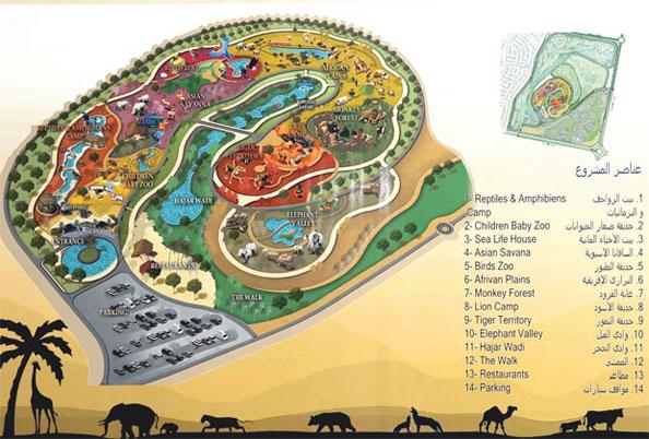safari_14032012