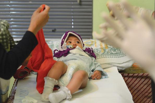 Getty, Female Genital Mutilation