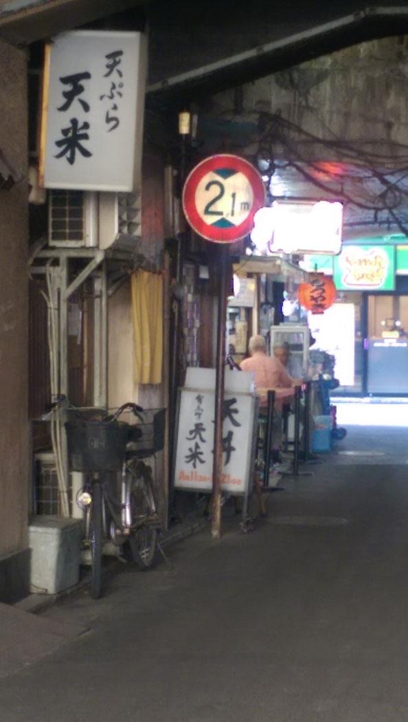 Izakaya Tokyo City Guide