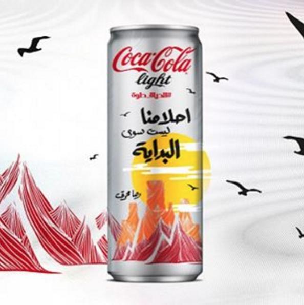 Raha Moharrak Coca Cola