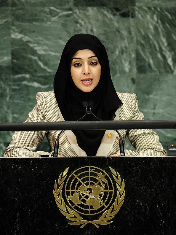 Reem Al Hashemi