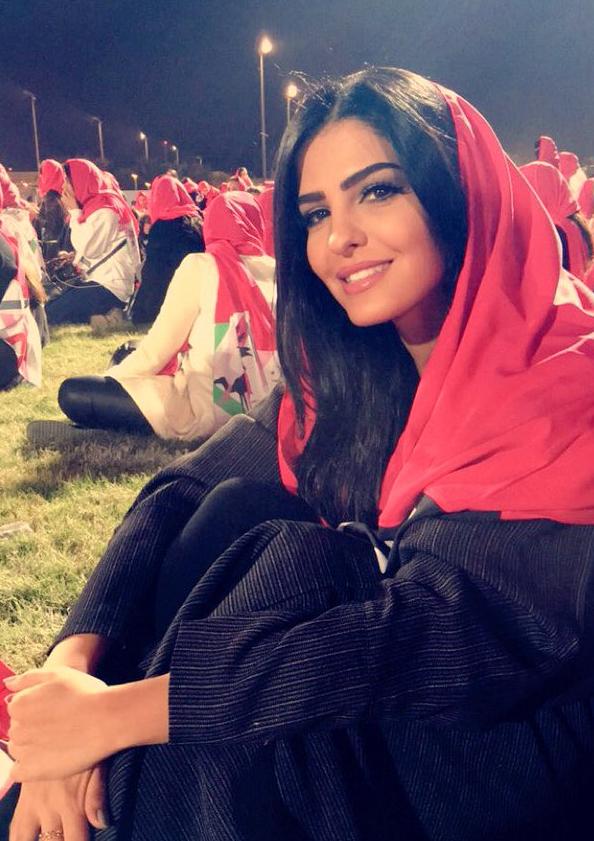 Princess Ameerah