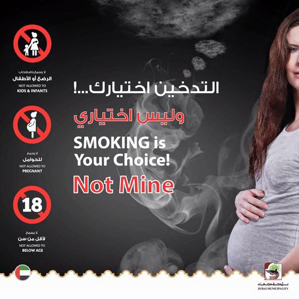 woman smoking, shisha, Dubai Bans Pregnant Women From Shisha Cafes