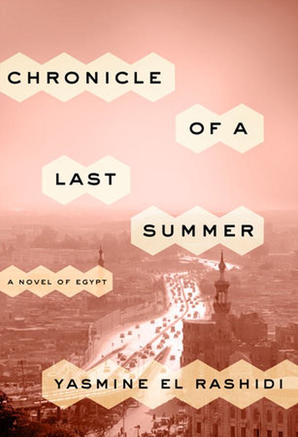 Yasmine El Rashidi-chronicle-of-a-last-summer