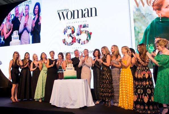 emirates woman awards