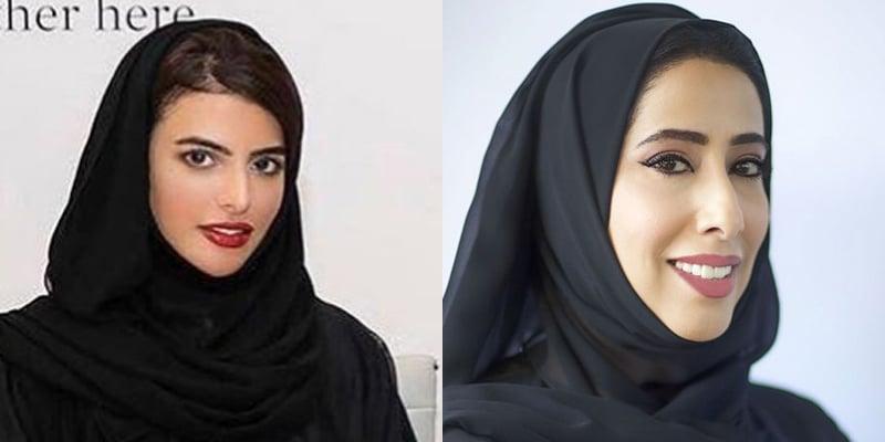 HH Sheikha Manal bint Mohammed bin Rashid Al Maktoum and HE Mona Al Marri