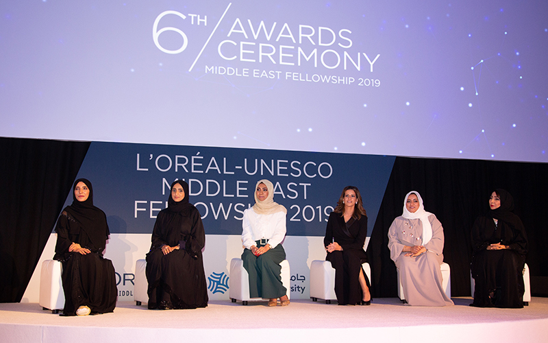 L'Oréal-UNESCO for Women in Science Middle East Fellowship