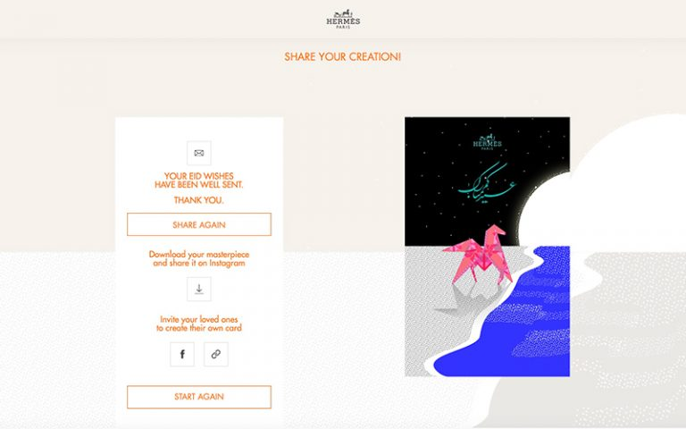 create the chicest ecard for eid with hermès  emirates woman