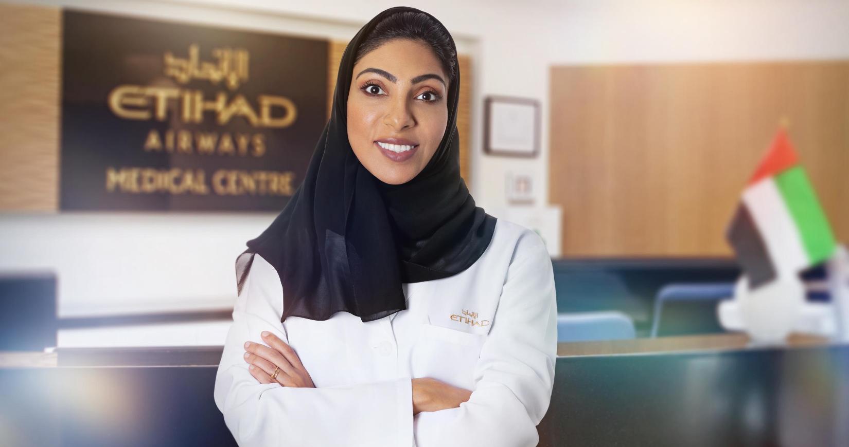 Emirati Women's Day 2020 Dr Nadia Bastaki Etihad