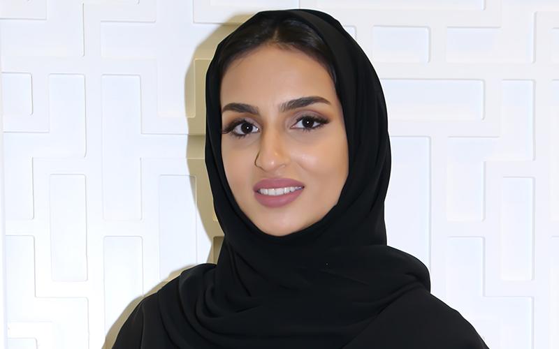 emirati women's day 2020