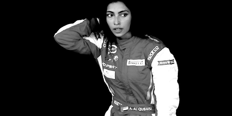 emirati racing driver Amna Al Qubaisi beauty routine