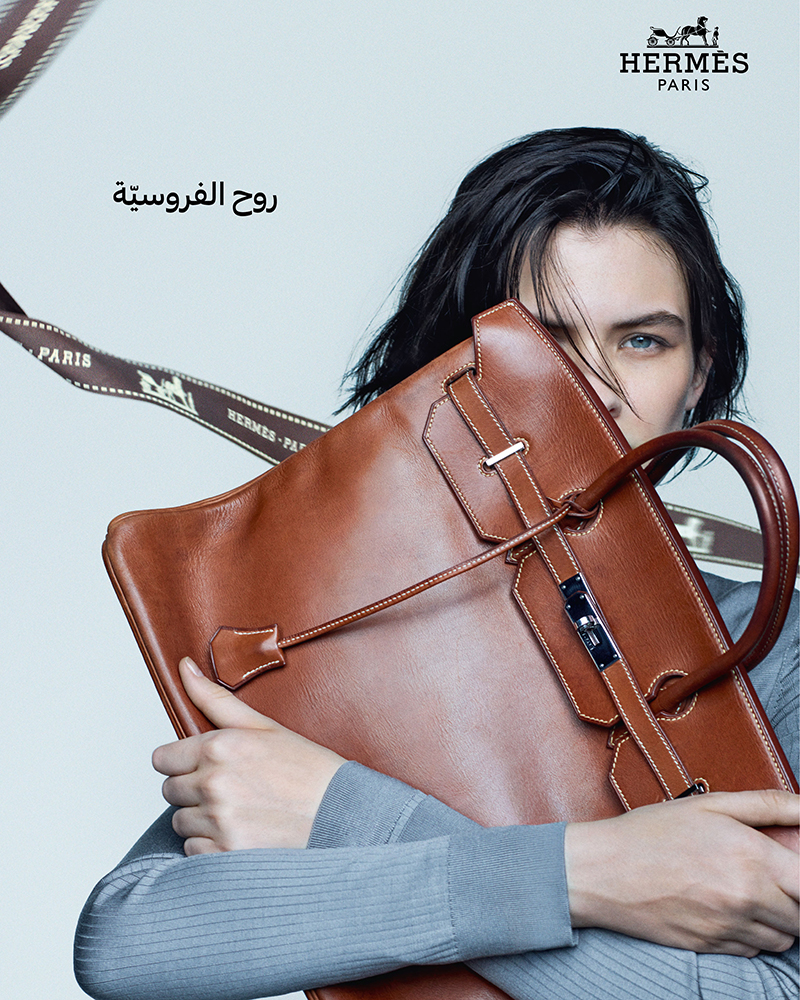 hermes digital store uae saudi arabia