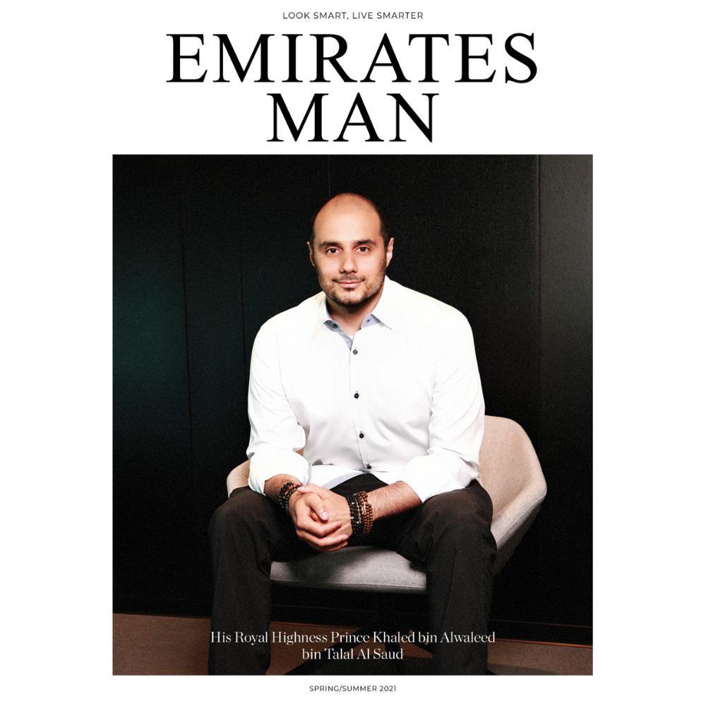 Emirates Man SS21